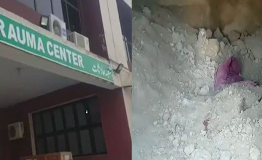 Seven killed in Attock roof collapse incident