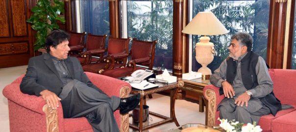 Samsam Bukhari, PM Imran Khan, PM House, Jahangir Tareen, Fawad Ch, Ali Amin Gandapur