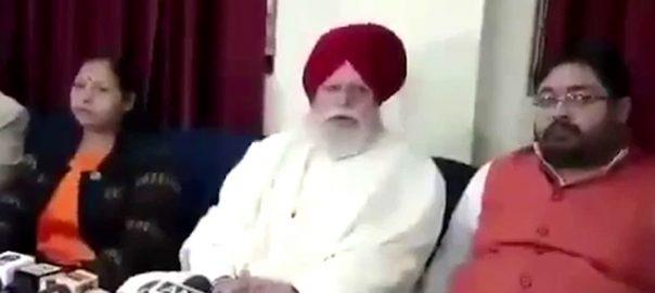 BJP leader Surendrajeet Singh Ahluwalia P Chidambaram Congress leader Digvijaya Singh