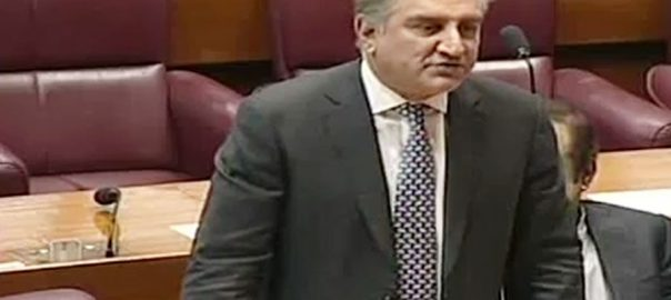 Resolution Joint session of parliament NA Opposition Foreign minister Shah Mehmood Qureshi