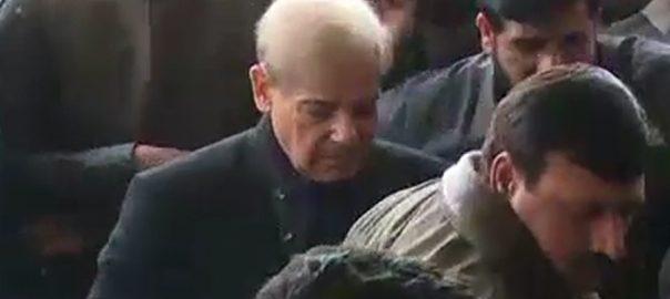 Shehbaz Sharif Model Town JIT New JIT AD Khawaja Nawaz Sharif Former Punjab Chief Minister former prime minister