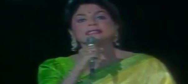 Shehnaz Begum Pakistan Bangladesh singer Hamid Mir Senator Sherry Rehman Sohni Dharti Allah Rakhe