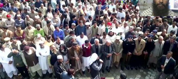 Shakirullah Martyred Shakirullah Jaiser Wala Sialkot Pakistani prisoner in India