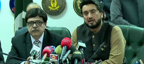 banned organization banned outfits Hamad Azhar interior minister Masood Azhar Shehryar Shehryar Afridi