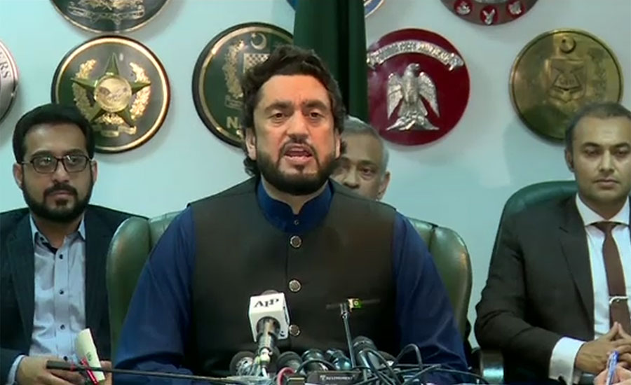 Violence acts of PPP workers recorded by cameras: Shehryar Afridi
