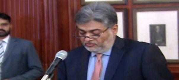 Samsam Bukhari, provincial minister, governor