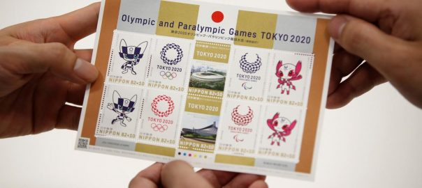 Commemorative, Tokyo 2020, stamps, sale