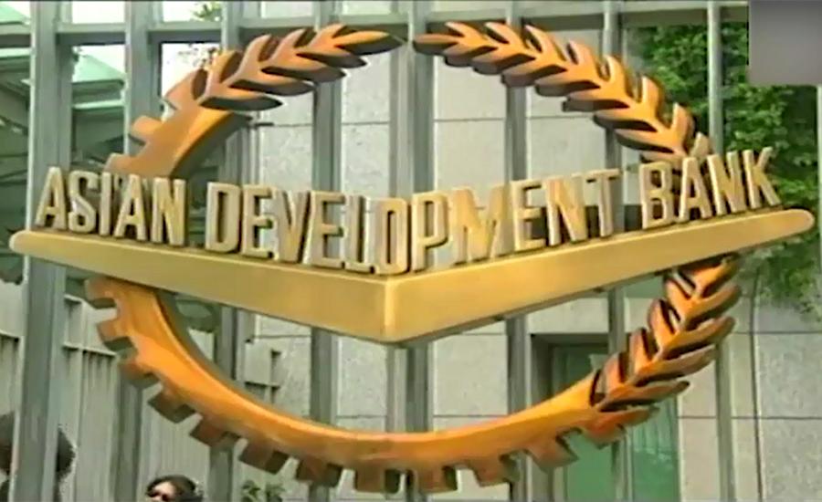 Pakistan GDP growth will drop to 3.9% in FY2019, predicts ADB