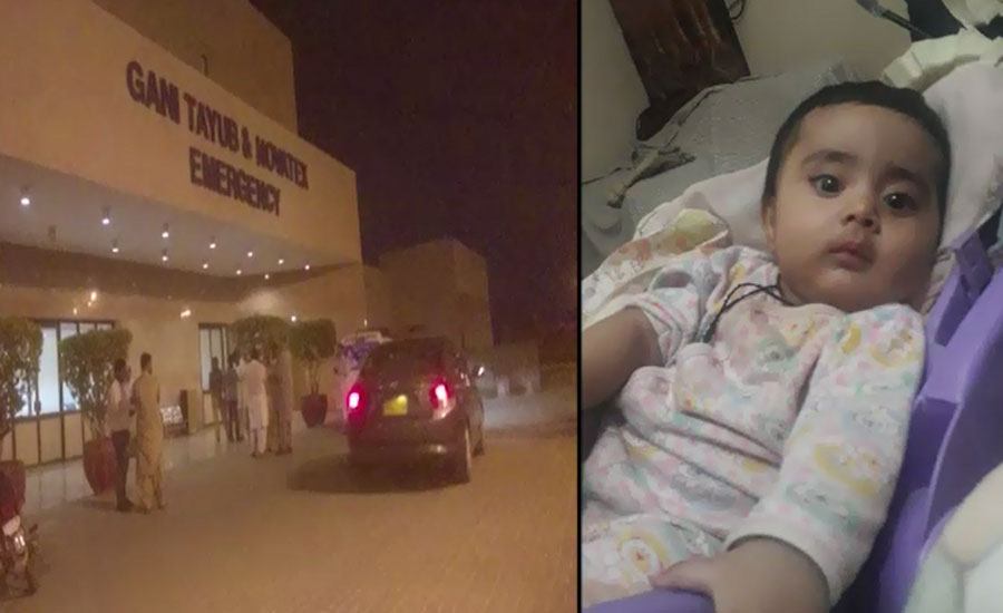 Sindh CM takes notice of child's murder by allegedly police firing