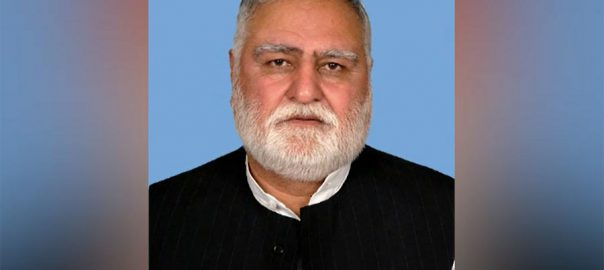 NAB Akram Durrani Assets beyond income assets beyond income Constituency PK-90 National Accountability Bureau April 11