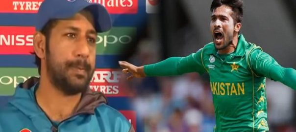 Sarfraz Ahmed Amir ICC PCB CWC World Cup