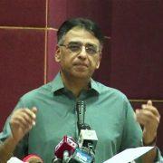 Finance, Minister, Asad Umar, decides, quit