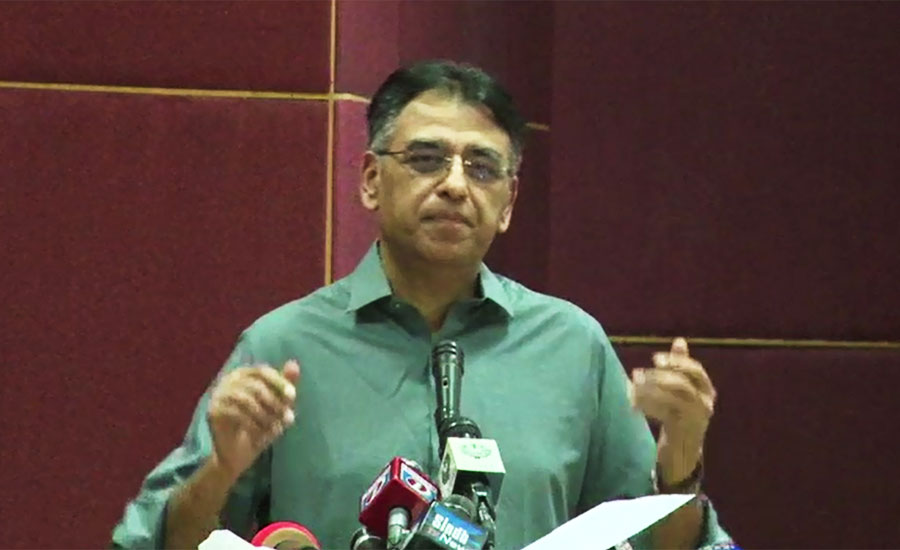 Pakistan has decided principle to start IMF mission: Asad Umar