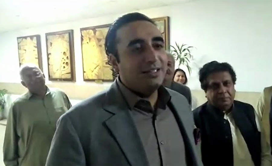 Bilawal Bhutto terms PM a ghost employee in parliament