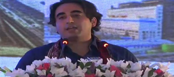 Bilawal, Bhutto, inaugurates, Thar, Coal, Field, Power, plant