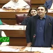incompetence selected selected PM Bilawal Bhutto PPP PTI Pakistan Tehreek-e-Insaf Zardari finance minister asad umar imran khan illetrate educated illetrate