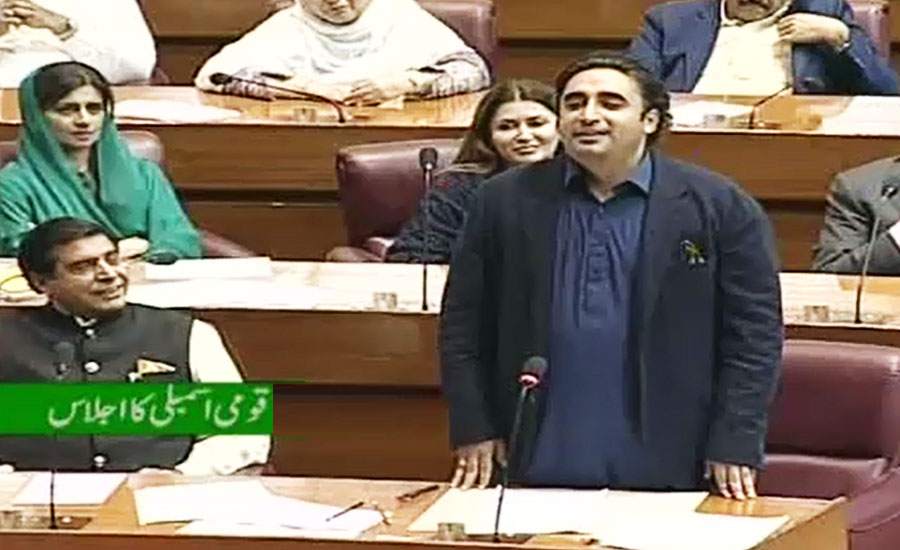 'Selected PM' can't hide his incompetence from sacking ministers: Bilawal