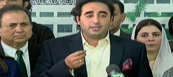 Bilawal Bhutto, PM Imran Khan, control, tongue