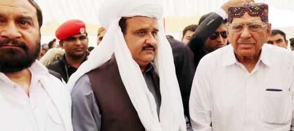 Punjab CM, Usman Buzdar, vows, develop, backward, areas