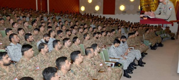CJCSC, Zubair Hayat, faculty, officers, Command & Staff College Quetta