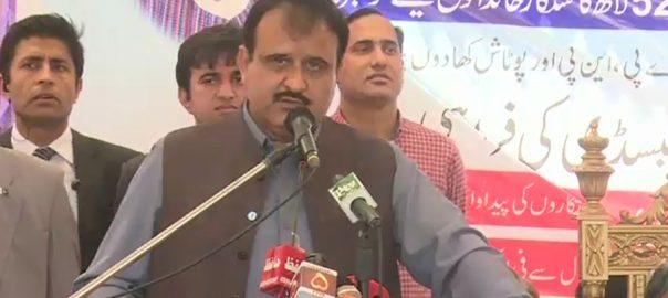 Govt, fulfill, promises, farmers, Punjab CM, Usman Buzdar