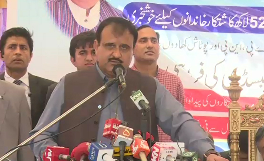 Govt will fulfill promises made with farmers, says Punjab CM Buzdar