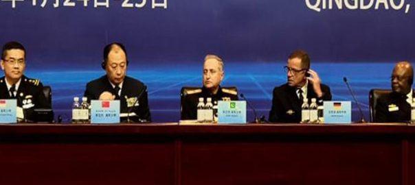 CNS, Admiral, Zafar Abbasi, high-level, symposium, China