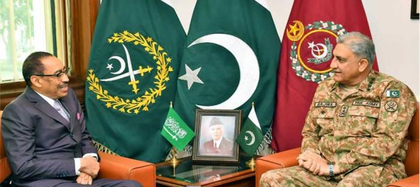 COAS Saudi assitance minister for defence mutual ntrest saudi arabia ISPR Inter-Service Public Relation chief of army staff