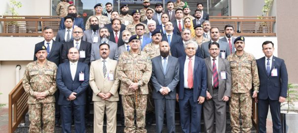 COAS, Qamar, Bajwa,l inaugurates, National University, Technology