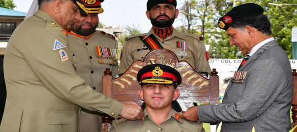 COAS FF regiment Chief of army staff army chief Gen qamar javed bajwa sacrifices contributions colonel commandant General Anwar haider commandant Nishane haider Northern light
