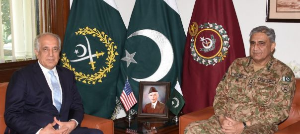 reconciliation, COAS, Chief of Army Staff, Gen Qamar Javed BAjwa, US Envoy, Afghan peace process