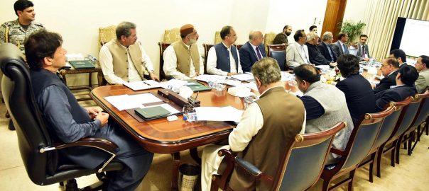 sectors CPEC China-Pakistan Economic Corridor PM Imran Khan china visit chinese expertise prime minister imran khan