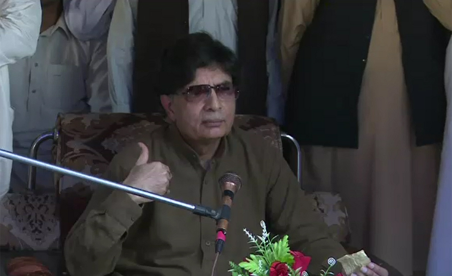 Why does law not applicable to Jahangir Tareen? questions Ch Nisar
