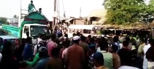 abducted kidnapped Bagh-e-Korangi Karachi protest Sharafi Goth