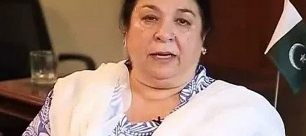 Yasmin Rashid Dr Yasmin Rashid Health Minister variations in dollar values us dollar pakistani rupee devalutaion of pakistani currency medicines prices surged