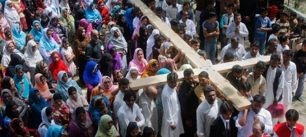 Easter Day PM Imran Khan prime minister imran khan Christian christian community