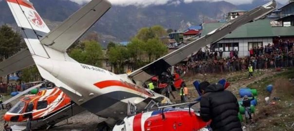 Everest small aircraft runway runway accident three killed EU Nepalese