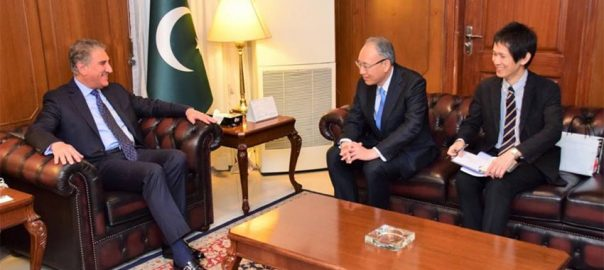 Japanese envoy Kuninori Matsuda Foreign Minister Shah Mehmood Qureshi bilateral relation Memorendum of Coopertation friendly relation foreign office