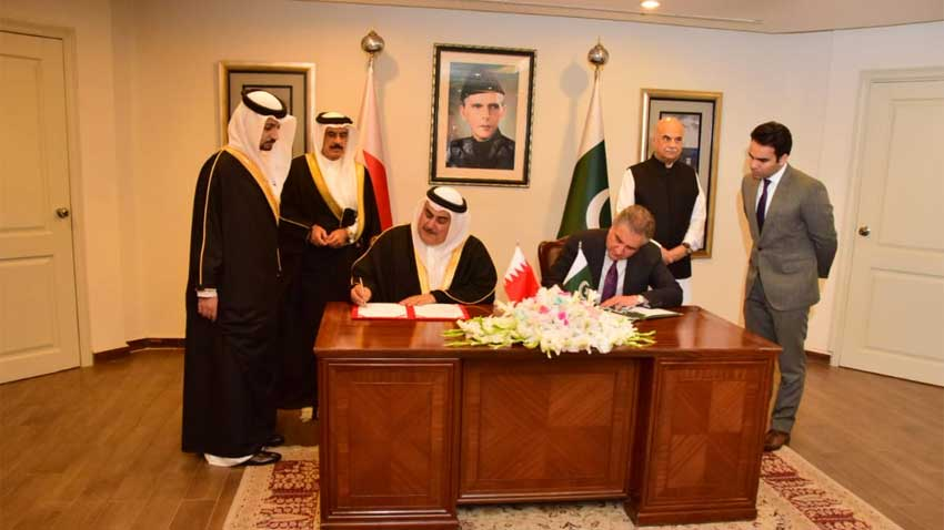 Pakistan, Bahrain sign MoUs to promote bilateral trade, investment