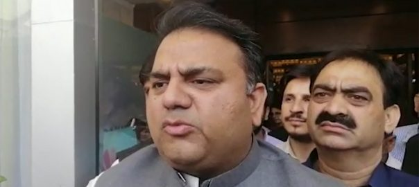 Fawad Ch, denies, report, cabinet, reshuffle