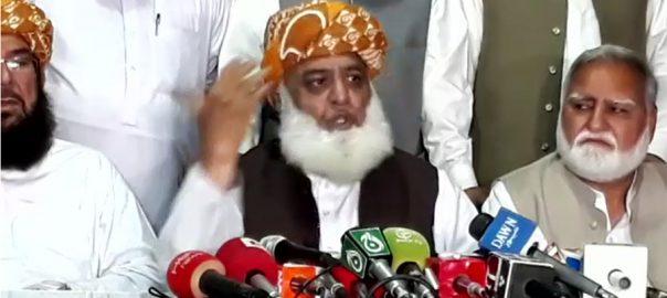 Maulana, Fazlur Rahman, govt, admitting, failures
