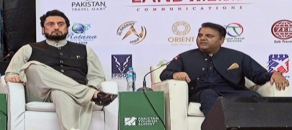 Fawad Ch, Pakistan, attractive, tourism, summit