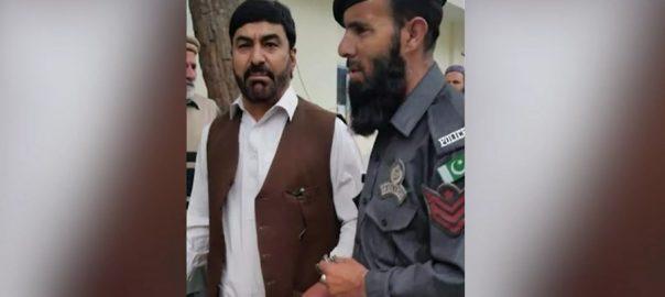 Gilgit, Baltistan, Assembly, opposition, leader, arrested