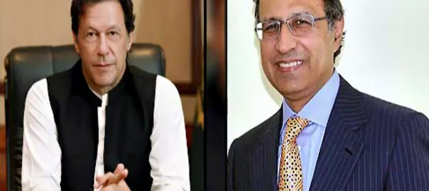 PM, congratulates, Finance Adviser, Abdul Hafeez, Sheikh, office