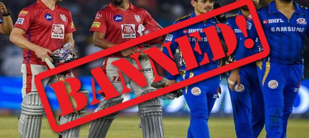 IPL PSL Fawad Chaudhry information minitser Indian premier league Pakistan broadcasting culture