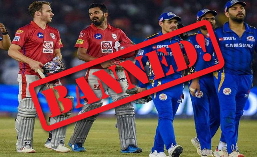 Broadcasting of IPL matches banned in Pakistan