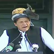 Player, performing, well, changed, announces, PM, Imran Khan