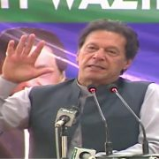 Govt, spend, Rs100 billion, each, year, tribal areas, PM Imran Khan