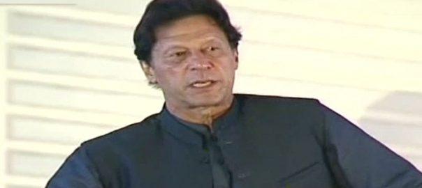 PM Pm Imran Khan debts Naya Pakstan Housing scheme paksitan flats commercial plazas Housing Government Priem Minister Imran Khan beneficiries change Islamic welfare