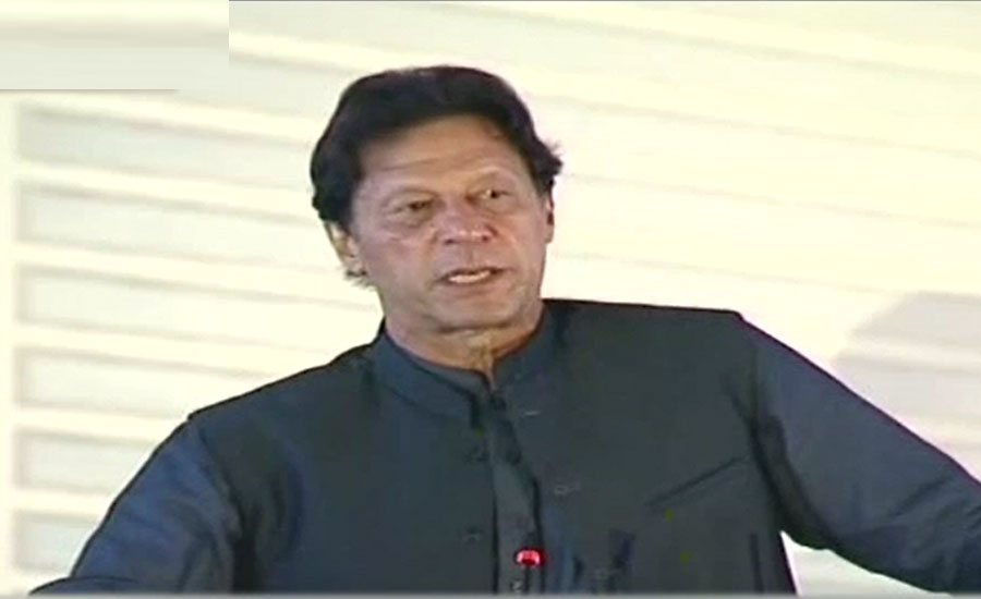Rs6 billion debts being paid daily which taken by previous rulers: PM